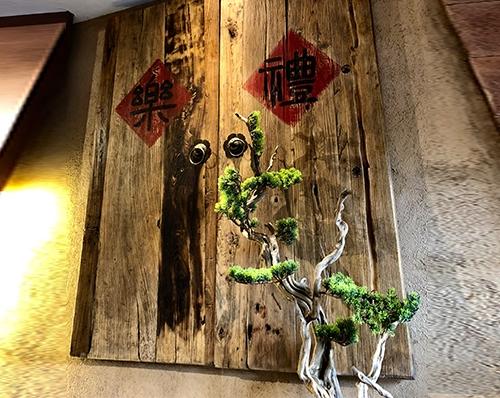 海南艺术墙画